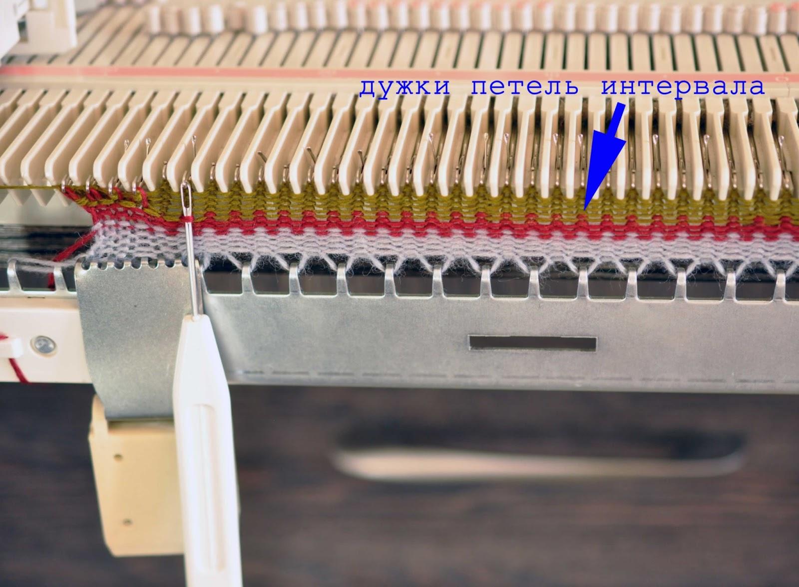 Правила смены нити при вязании крючком, жаккардовое 27