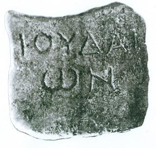 Oltre 1500 anni di ebraismo