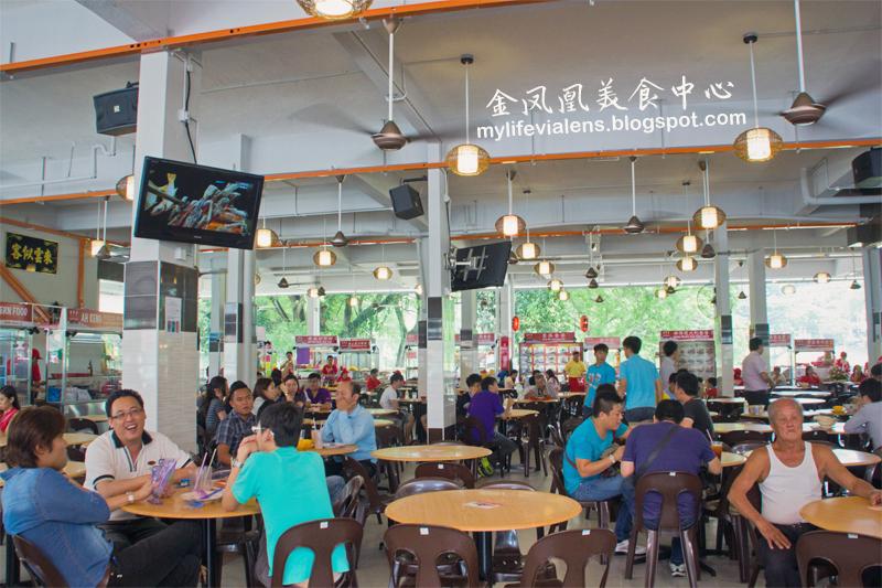 双溪赖金凤凰美食中心(前身是Bali-Bali)