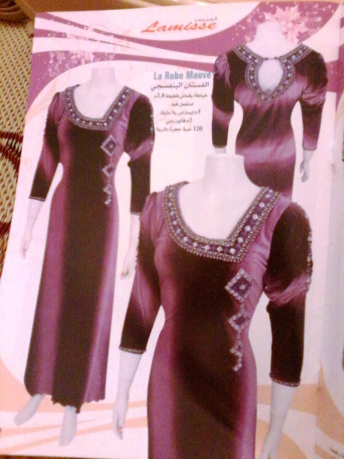 القنادر عصرية القطيفة من مجلة لميس lamisse للخياطة –  بالصور فساتين جديد مجلات خياطة جزائرية Anikanet4