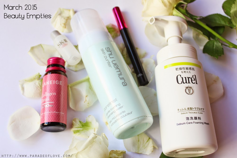 March 2015 Beauty Empties