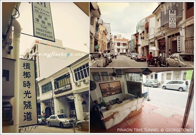 槟城旅游景点 | 3D壁画与槟榔时光隧道 @ Jalan Green Hall