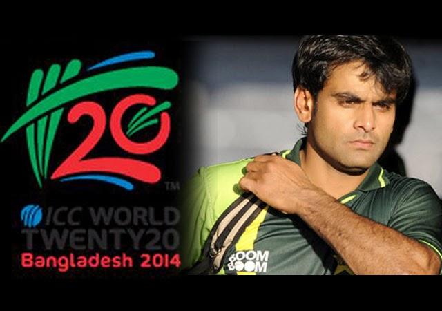 Pakistan T20 Squad for ICC T20 WC 2014