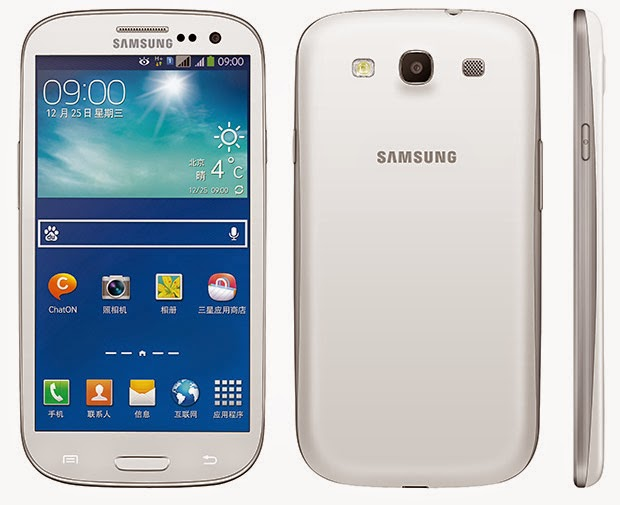 Update/install Samsung Galaxy S3 Neo I9300I to XXUANC3 Android 4.3 Official Firmware