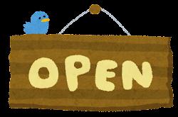お店の看板のイラスト「OPEN」