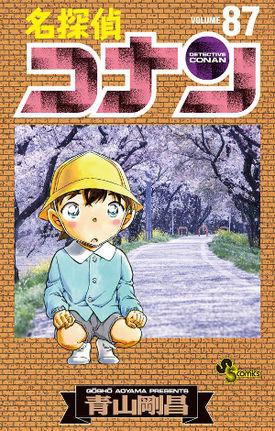 Top 10 Manga Yang Di-Drop Karena Ceritanya Berlanjut Terlalu Lama