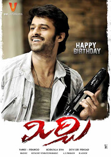 Mirchi (2013) Telugu Mp3 Songs Download
