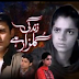 Watch Zindagi Gulzar Hai Episode 9 – Drama Hum Tv