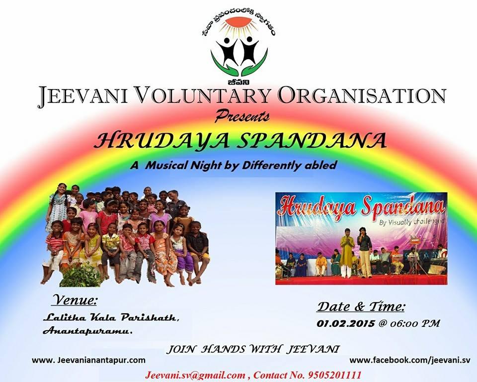 హృదయస్పందన @ జీవని-1st Feb - Click for Tickets & Details