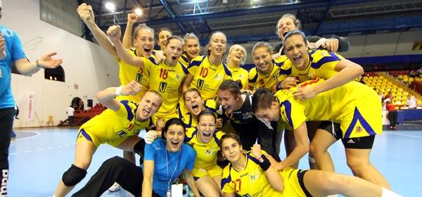 Mundial Juvenil Femenino | Mundo Handball
