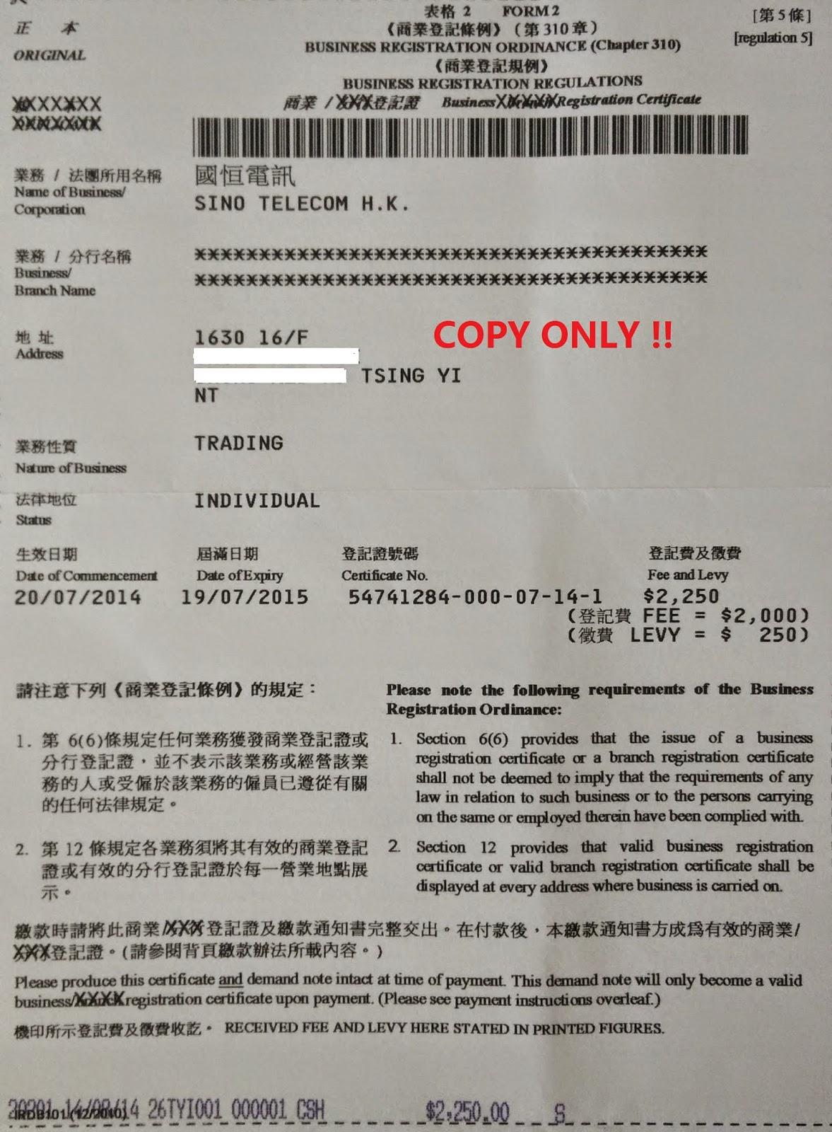 商業登記 | [組圖+影片] 的最新詳盡資料** (必看!!) - yes-news.com