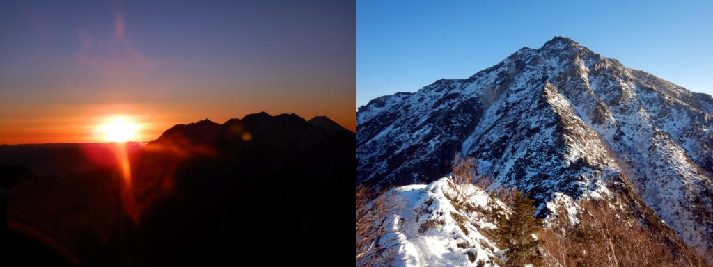 山ボード、カヤック、沢登り、登山、MTB、キャンプの記録