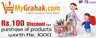 Mygrahak Offers