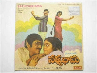 Satyabhama Telugu Mp3 Songs Free  Download  1981