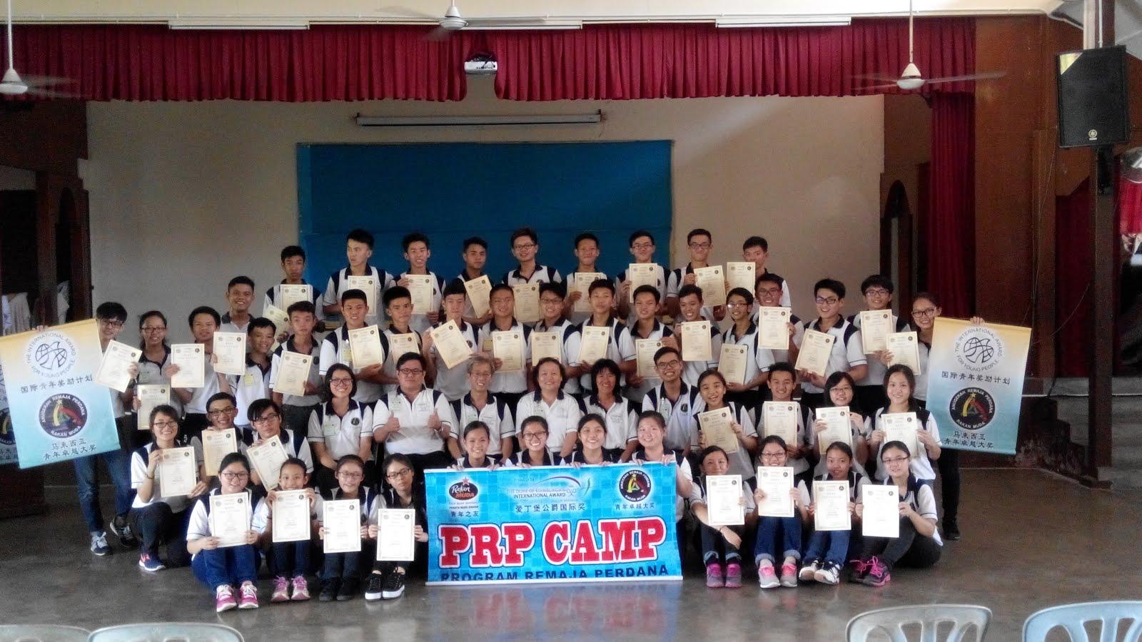 PRP集训营-爱大华6月/2016