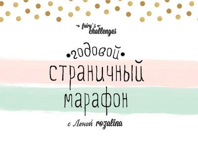 Участвую с 20.02 :)