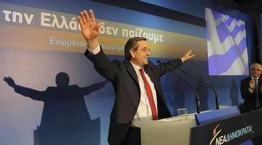 Samaras, del Frente Nacional, tiene que formar gobierno con urgencia