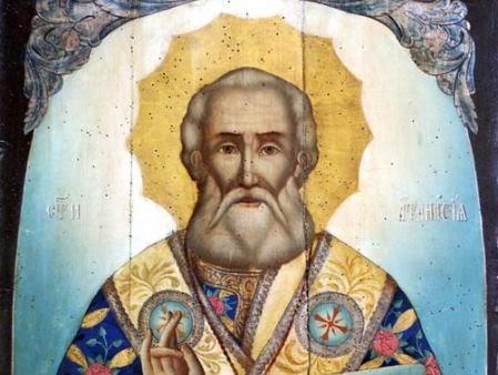След като завършва своето образование Св. Атанасий е назначен за секретар на архиепископа на Александрия.