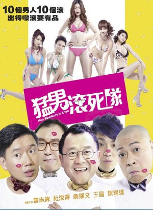Mãnh Nam Cổn Tử Đội - Men Suddenly in Love (2011) - (18+)