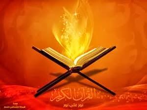 Manfaat Membaca Al Quran untuk Otak