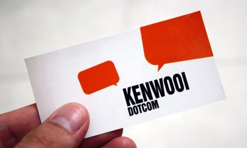 kenwooi namecard