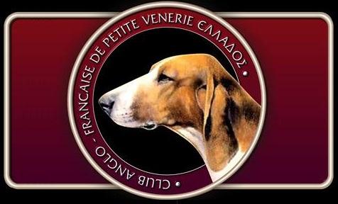 CLUB ANGLO FRANCAIS DE PETITE VENERIE ΕΛΛΑΔΟΣ