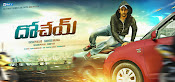 Dochay movie first look wallpapers-thumbnail-6