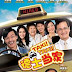 Taxi Taxi Full Singapore Movie Online