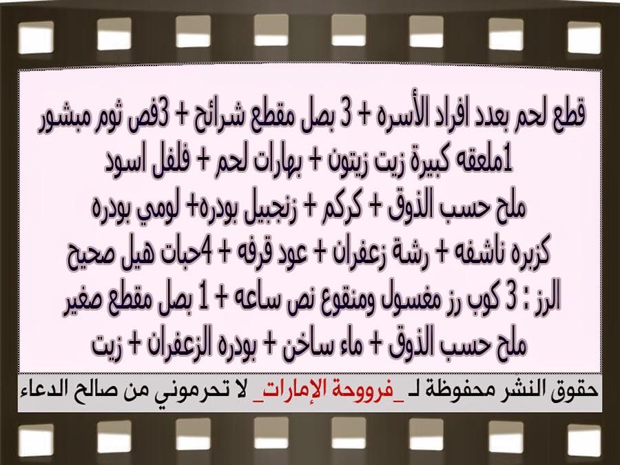http://1.bp.blogspot.com/-GQIaSA0odpM/VOxnRvvh_CI/AAAAAAAAIWI/ov9sWI2HbD4/s1600/3.jpg