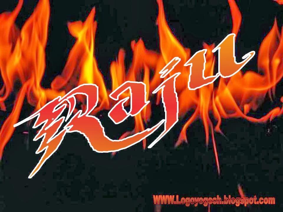 logo and name wallpaper raju logo