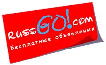 Объявления Ростова, Узи щитовидной железы