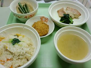 写真:パルス入院3クール2日目の夕食