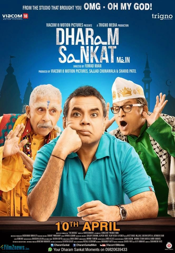 Dharam Sankat Mein – First Look