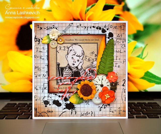 Тема для открытки
