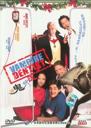 Vampire Dentist (2006)