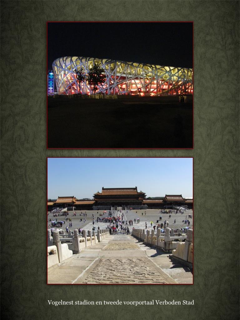 De wereld volgens mij going in to the forbidden city - Beneden trap ...
