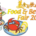 19 -22 March 2015 Food & Beverage Fair 2015