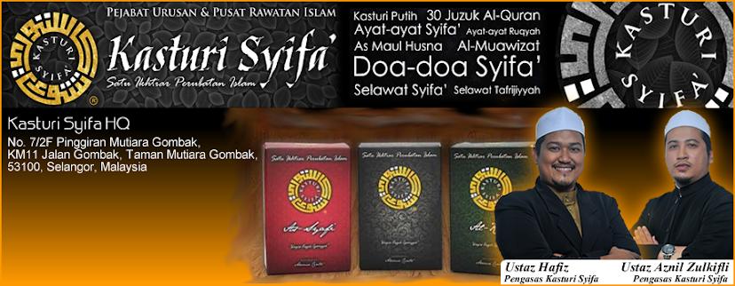 Kasturi Syifa', Al Kafi, As Syafi & Al Mua'fi - Wangian² Syifa'