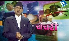 chachari - HIMALAYA TELEVISION WITH shankar singh bista