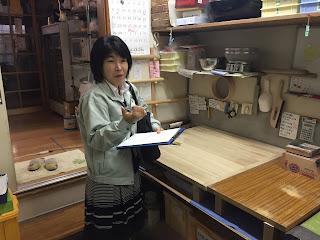 村山保健所の食品衛生検査2015.11.27