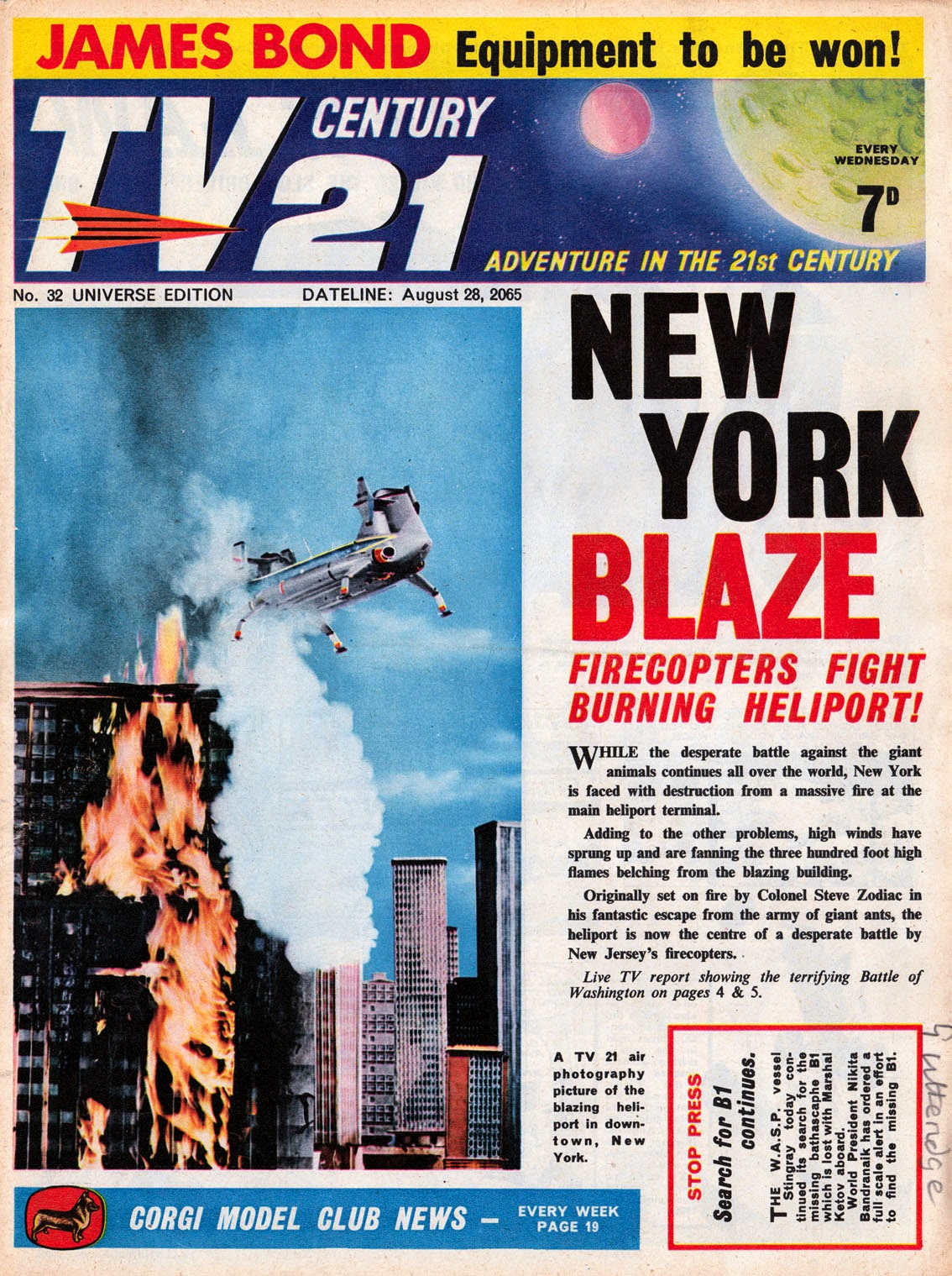 This Is The Issue Of TV21 That Was Published Exactly 49 Years Ago Today On Wednesday 25th August 1965 I Can Tell You With Certainty Weather