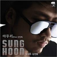 Sung Hoon. Ibyeori Ona Bwa