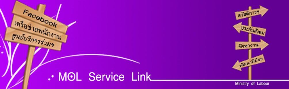 MOL Service Link