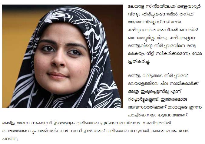 Malayalam News, Kerala News, Latest Malayalam News, Latest ...