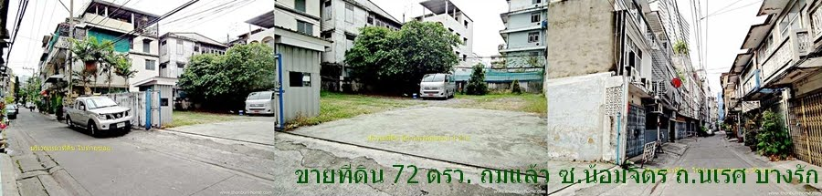 Land for sale Bangrak
