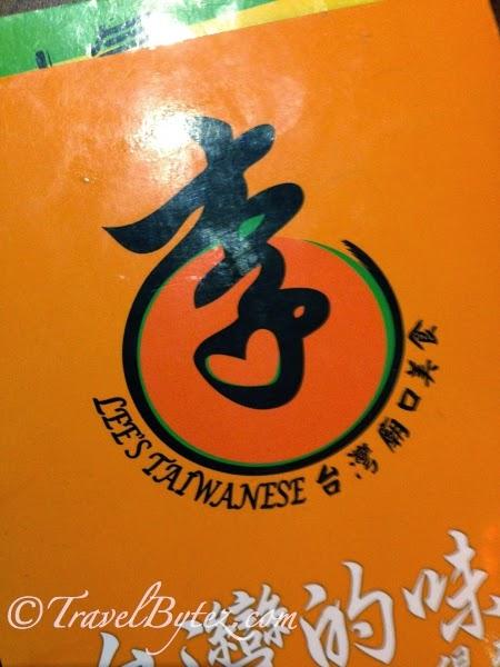Lee's Taiwanese 台灣廟口美食