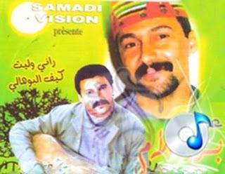 Aziz Boualam-Rani wallet kif bouhali