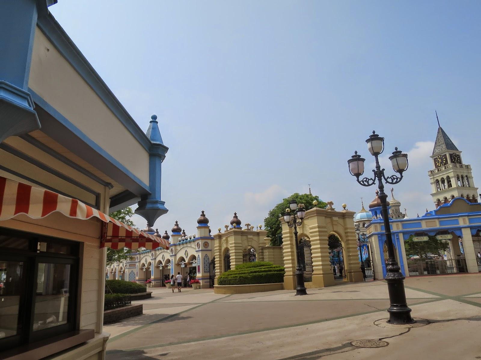 Entrance to Everland Resort