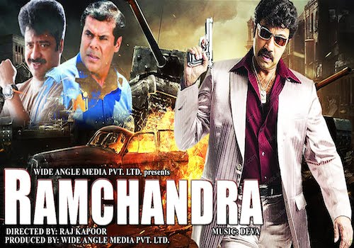 Ramachandra 2015 Hindi Dubbed Movie Download