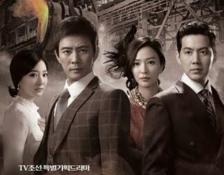 KOREA DRAMA Into the Flames